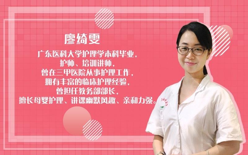 产后急性乳腺炎的防治
