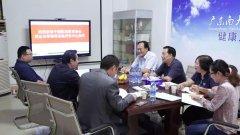 中国医药教育协会黄会长等领导莅临健康服务与管理职业能力评价中心指导