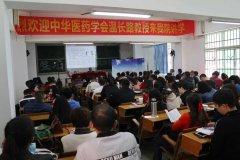 【学院新闻】中医名家温长路教授分享肝病的经方治疗